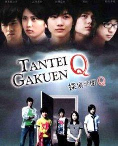 Tantei Gakuen Q [Live Action] - Học Viện Thám Tử Q [Live Action] (2007)